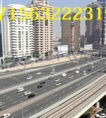 Commercial Building For Sale On Sheikh Zayed Road 971563222319