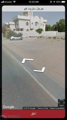 ارض الدسمان طرف كويتي ٣
