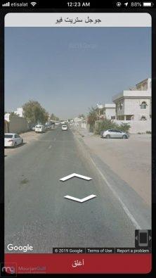 ارض الدسمان طرف كويتي ٤