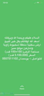 106117670 2756146911284550 4073043393978572087 N