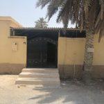بيت الناصرية ١