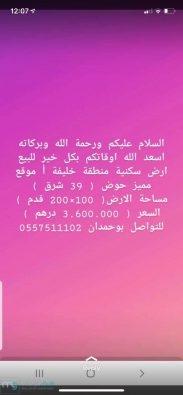 118974190 2678494442367166 4490620273571111091 N