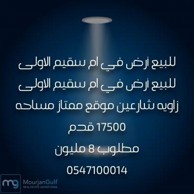 Ctd1820205132