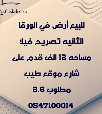 Img 20200906 182946 826