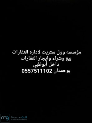 46892112 2288886154677297 1723218261580972032 N