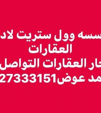 47350875 2289651337934112 4311248546356527104 N