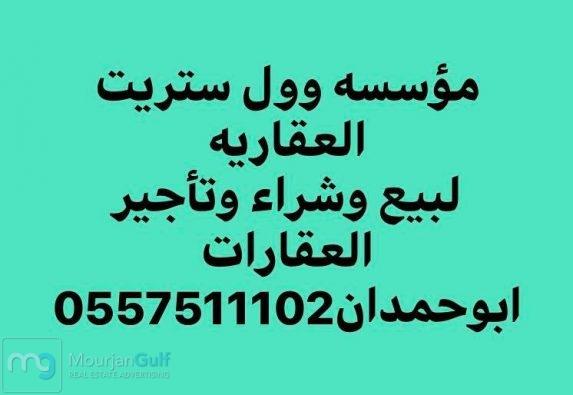 56525023 2376783715887540 7253240297314844672 N 3