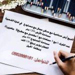 Whatsapp Image 2020 10 12 At 11.06.26 Am