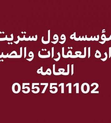 56757425 2376777125888199 7843348243776798720 N