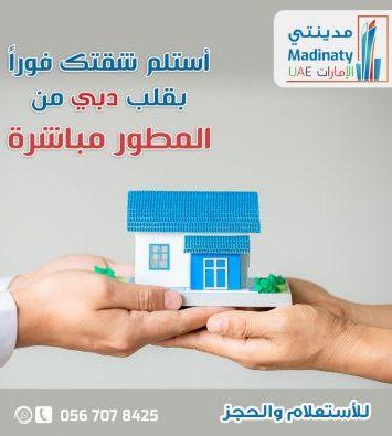 Img 20201113 Wa0010