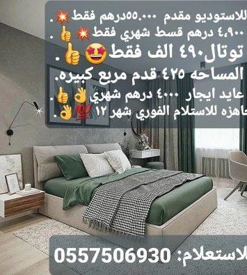 Img 20201112 103002 466