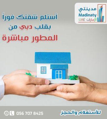Img 20201114 142419 145