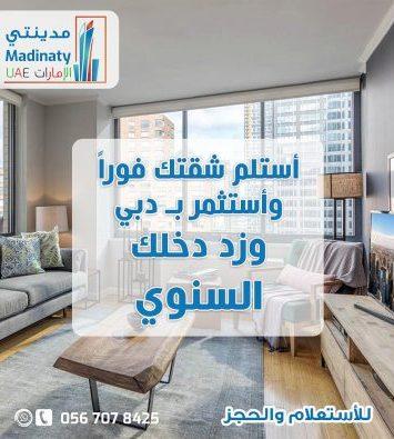 Img 20201114 145802 594