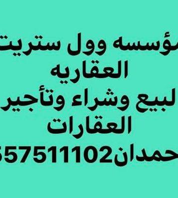 56525023 2376783715887540 7253240297314844672 N