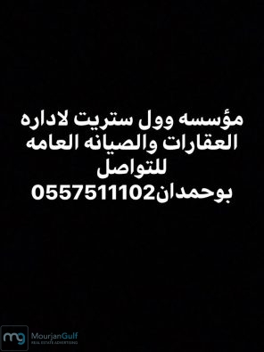 46825924 2288893211343258 3783912371559333888 N